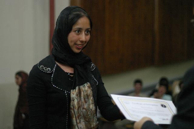 afganistan-institut-ilustracne-foto